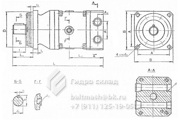 гидромоторов Г15-2…Н