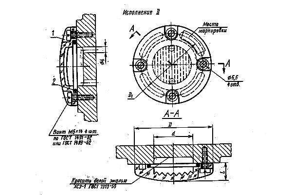 Конструкция и размеры маслоуказателей МН 176-63 исполнение 2