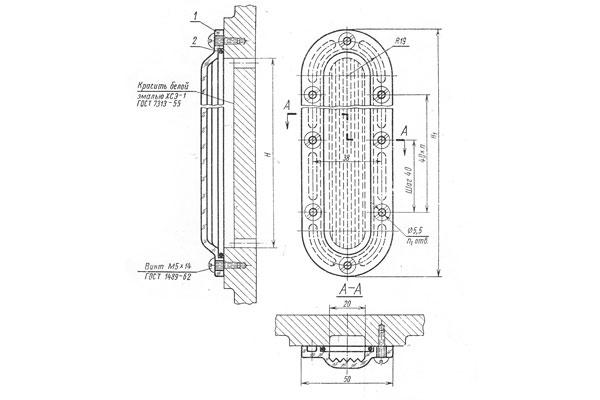 Маслоуказатель удлиненный МН177-63