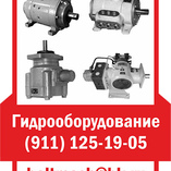Rexroth 4WE10 D10/OFLG24 NZ4 V24 гидрораспределитель